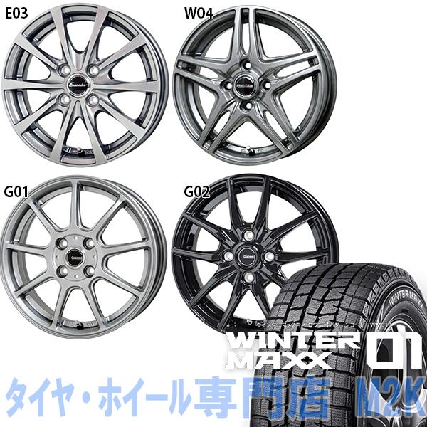 18年製 国産 スタッドレスタイヤ WM01 ダンロップ ウィンターマックス 155/65R14 14インチ E03 W04 G01 G02 ムーブ タント N-WGN ミラ