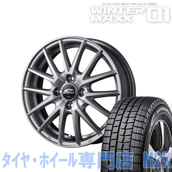 国産 スタッドレスタイヤ WM01 ダンロップ ウィンターマックス 155/65R13 13インチ シュナイダー SQ27 シルバー ミラ ワゴンR N-BOX アルト