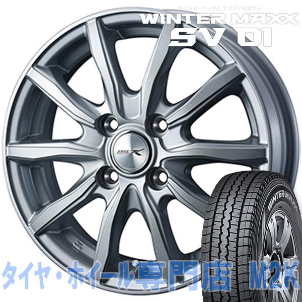 18年製 国産 スタッドレスタイヤ ウィンターマックス SV01 145R12 6PR 12インチ ホイール WEDS ジョーカー シェイク 軽トラ キャリー エブリィ