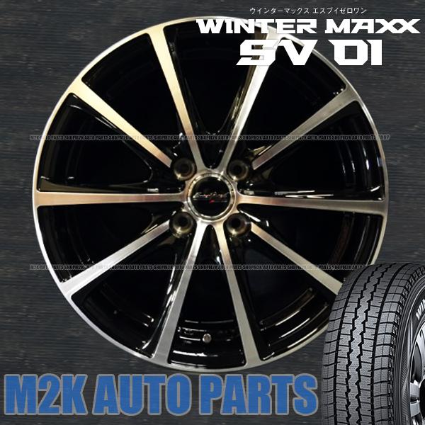 18年製 国産 スタッドレスタイヤ ウィンターマックス SV01 145R12 6PR 12インチ ホイール V25 ブラポリ キャリー サンバー アクティ ハイゼット