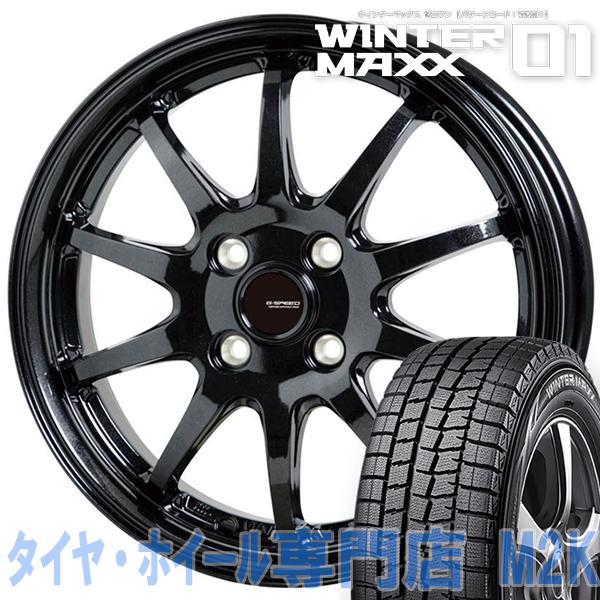 期間限定 特価 国産 スタッドレスタイヤ WM01 ダンロップ ウィンターマックス 155/65R13 13インチ G.SPEED G-04 ムーブ タント ミラ ワゴンR N-BOX アルト