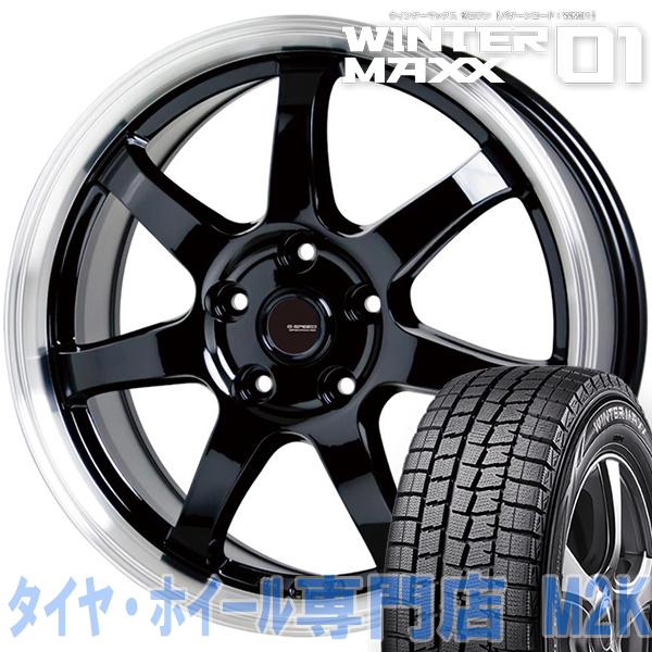 送料無料 ダンロップ WM01 スタッドレスタイヤ 4本 ホイール ウィンターマックス 軽量 P-03 17インチ 7J+55 215/55R17 オデッセイ
