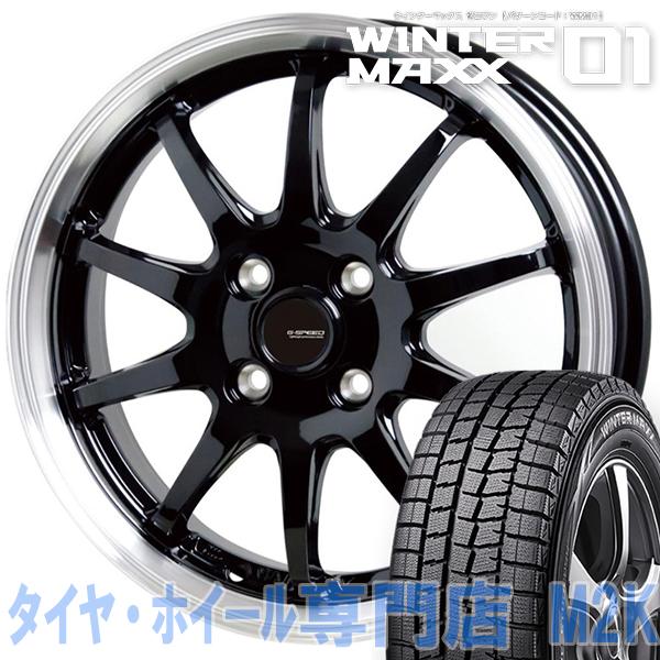 国産 スタッドレスタイヤ WM01 ダンロップ ウィンターマックス 155/65R13 13インチ ジースピード P-04 リムポリッシュ ムーブ タント ミラ ワゴンR N-BOX アルト