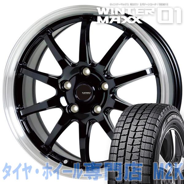 送料無料 ダンロップ WM01 スタッドレスタイヤ 4本 ホイール ウィンターマックス 軽量 P-04 17インチ 7J+48 215/55R17 オデッセイ CX-3