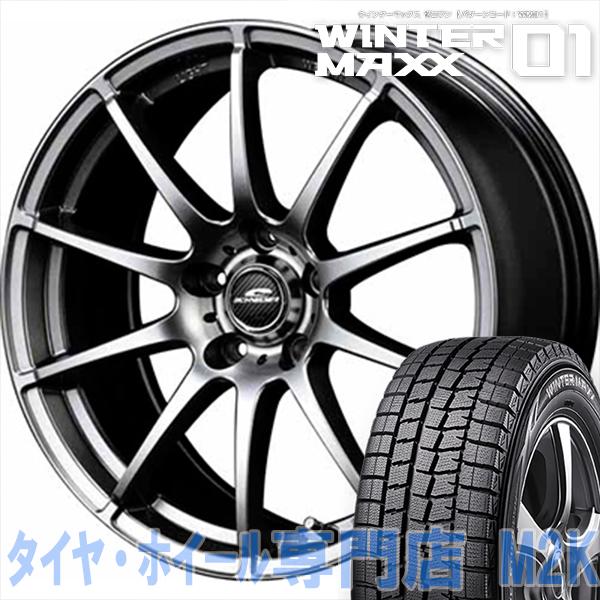 送料無料 ダンロップ WM01 スタッドレスタイヤ 4本 ホイール ウィンターマックス 軽量 スタッグ 18インチ 7J+48 225/45R18 マークX カムリ ティアナ