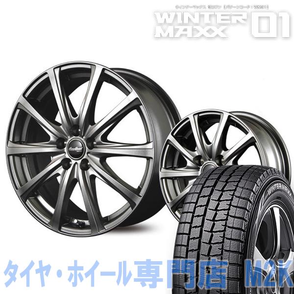 送料無料 ダンロップ WM01 スタッドレスタイヤ 4本 ホイール ウィンターマックス V25 グレー 15インチ 5.5J+45 185/65R15 ノート デミオ bB