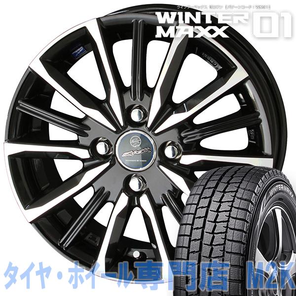 国産 スタッドレスタイヤ WM01 ダンロップ ウィンターマックス 155/65R13 13インチ スマック VALKYRIE ヴァルキリー ENKEI ムーブ タント ミラ ワゴンR N-BOX アルト