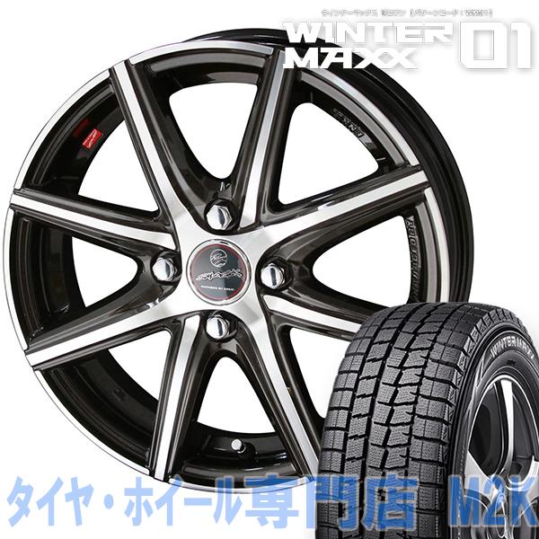 国産 スタッドレスタイヤ WM01 ダンロップ ウィンターマックス 155/65R13 13インチ スマック VANISH ヴァニッシュ ENKEI ムーブ タント ミラ ワゴンR N-BOX アルト