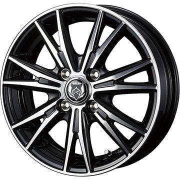 業販価格 国産 スタッドレスタイヤ 155/65R14 アイスガード 5 プラス ig50plus IG50+ 軽自動車 全般 WEDS ライツレー DK ブラポリ ミラ ムーブ N-BOX 個人宅不可