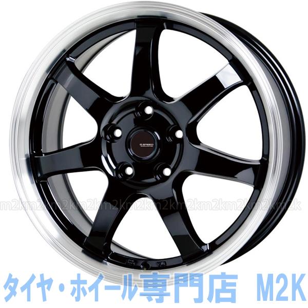 業販価格 VRX 215/45R17 スタッドレスタイヤ 4本 ホイール セット ブリヂストン BS 軽量 P-03 17インチ 7J+55 ノア ヴォクシー