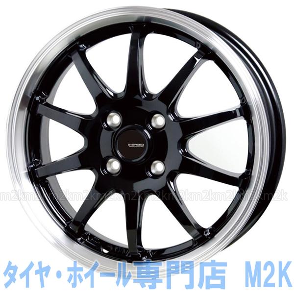 業販価格 VRX 215/45R17 スタッドレスタイヤ 4本 ホイール セット ブリヂストン BS 軽量 P-04 17インチ 7J+47 4-100 カローラフィールダー