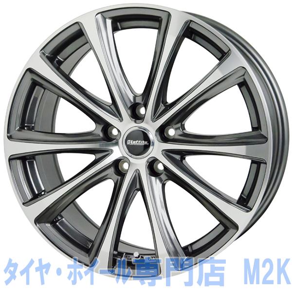 業販価格 VRX 215/45R17 スタッドレスタイヤ 4本 ホイール セット ブリヂストン BS LE-04 17インチ 6.5J+53 ノア ヴォクシー