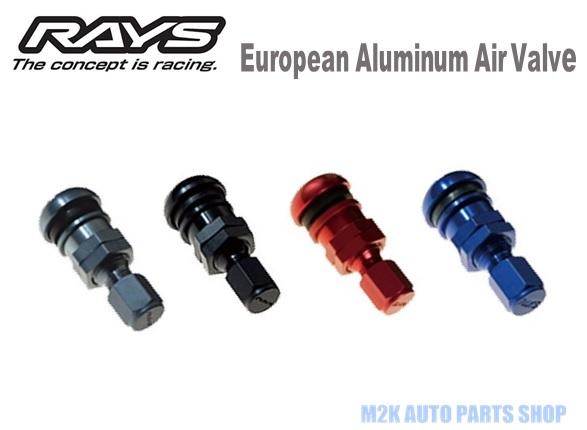 RAYS VOLK RACING ホイール 正規店 レイズ レイズホイール専用バルブ ヨーロッパアルミバルブ 4個 エアバルブ 商い RAYSロゴ