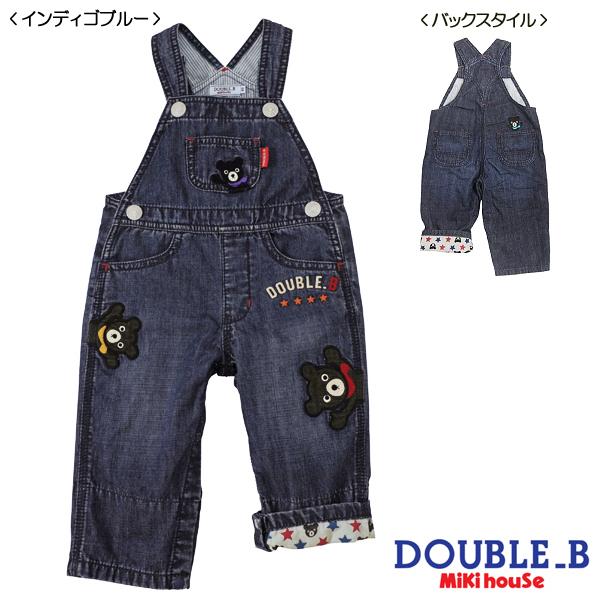 【セール30%OFF】【メール便OK】【DOUBLE B ダブルビー】バンザイ!オーバーオール(80cm・90cm)ミキハウス