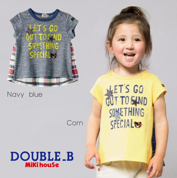 【セール30%OFF】【メール便OK】【DOUBLE B ダブルビー】背中切り替え☆ヘムライン風半袖Tシャツ(120cm・130cm)ミキハウス
