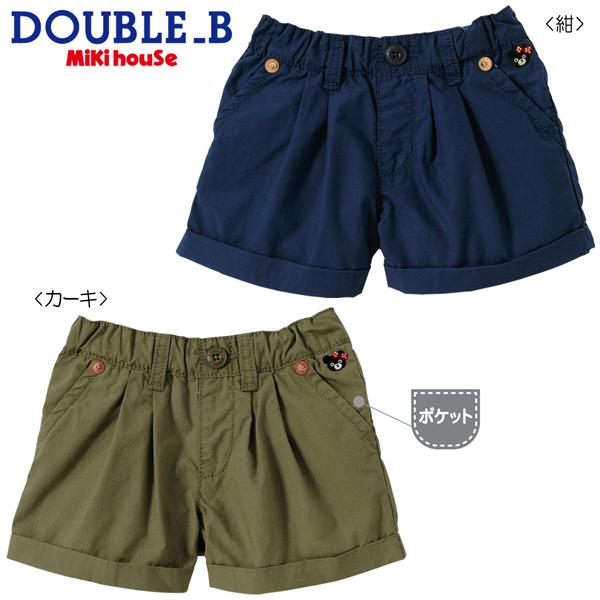 【セール30%OFF】【メール便送料無料】【DOUBLE B ダブルビー】ガールズ♪ショートパンツ(80cm・90cm)【ミキハウス】