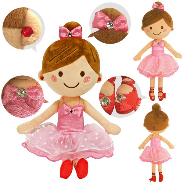 正午までの注文 入金で即日発送 土日祝除く メール便不可 MIKIHOUSE ミキハウス 30cm 人形 新品 ドール 絶品 S リーナちゃん