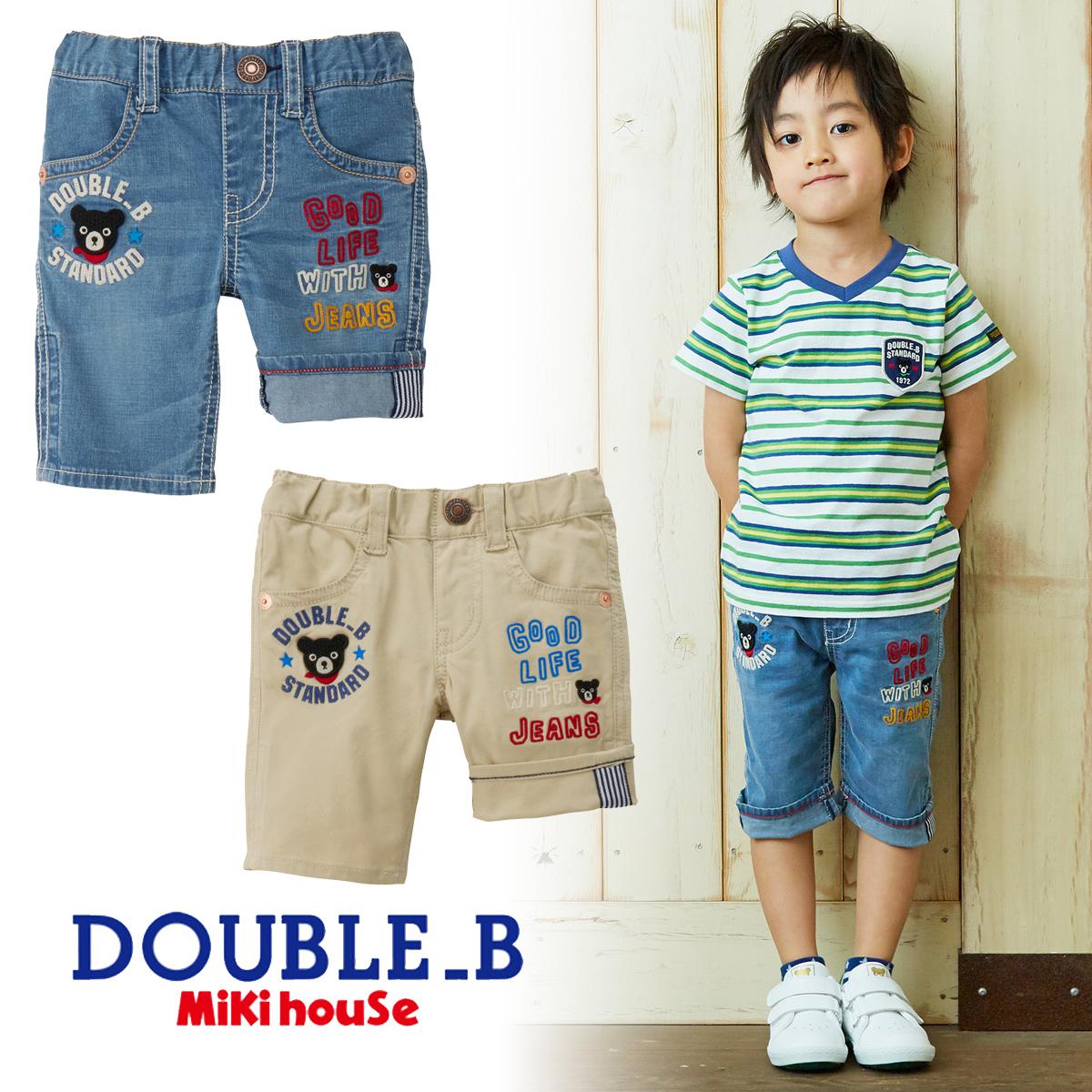 【宅配便送料無料】【DOUBLE B ダブルビー】刺繍付き7分丈パンツ(80cm・90cm)【ミキハウス/ハーフパンツ】