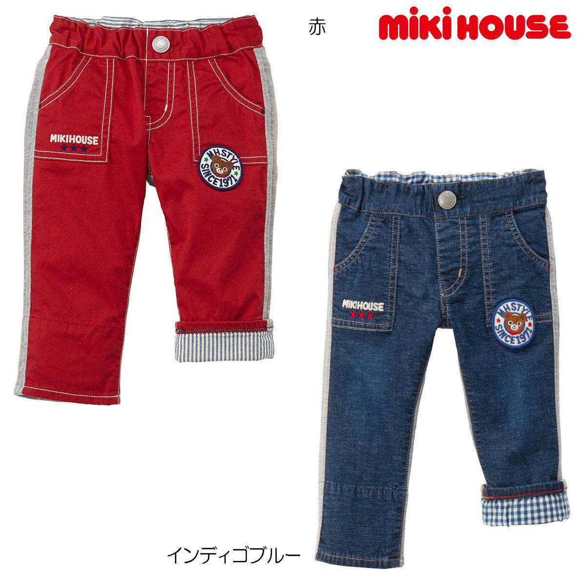 【セール30%OFF】【メール便OK】【MIKIHOUSE ミキハウス】プッチー異素材パンツ(120cm)