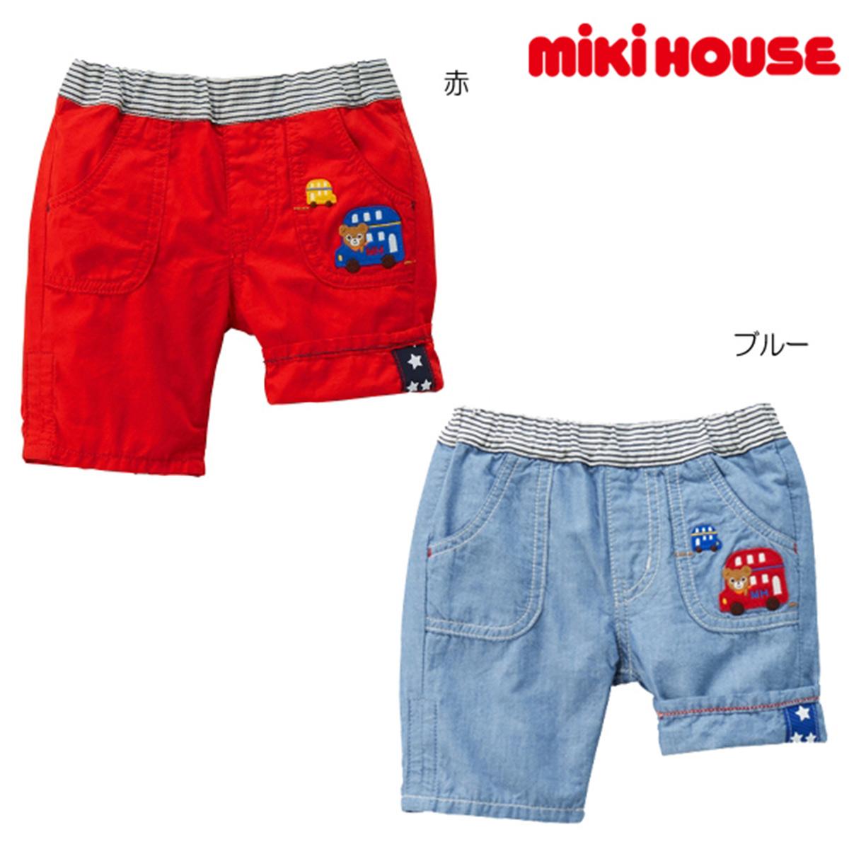 【セール30%OFF】【メール便OK】【MIKIHOUSE ミキハウス】プッチー バスモチーフ6分丈パンツ(120cm・130cm)