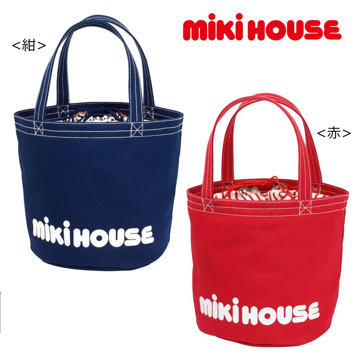 【宅配便便送料無料】【MIKIHOUSE ミキハウス】バケツ型 ロゴトートバッグ(ママバッグ)