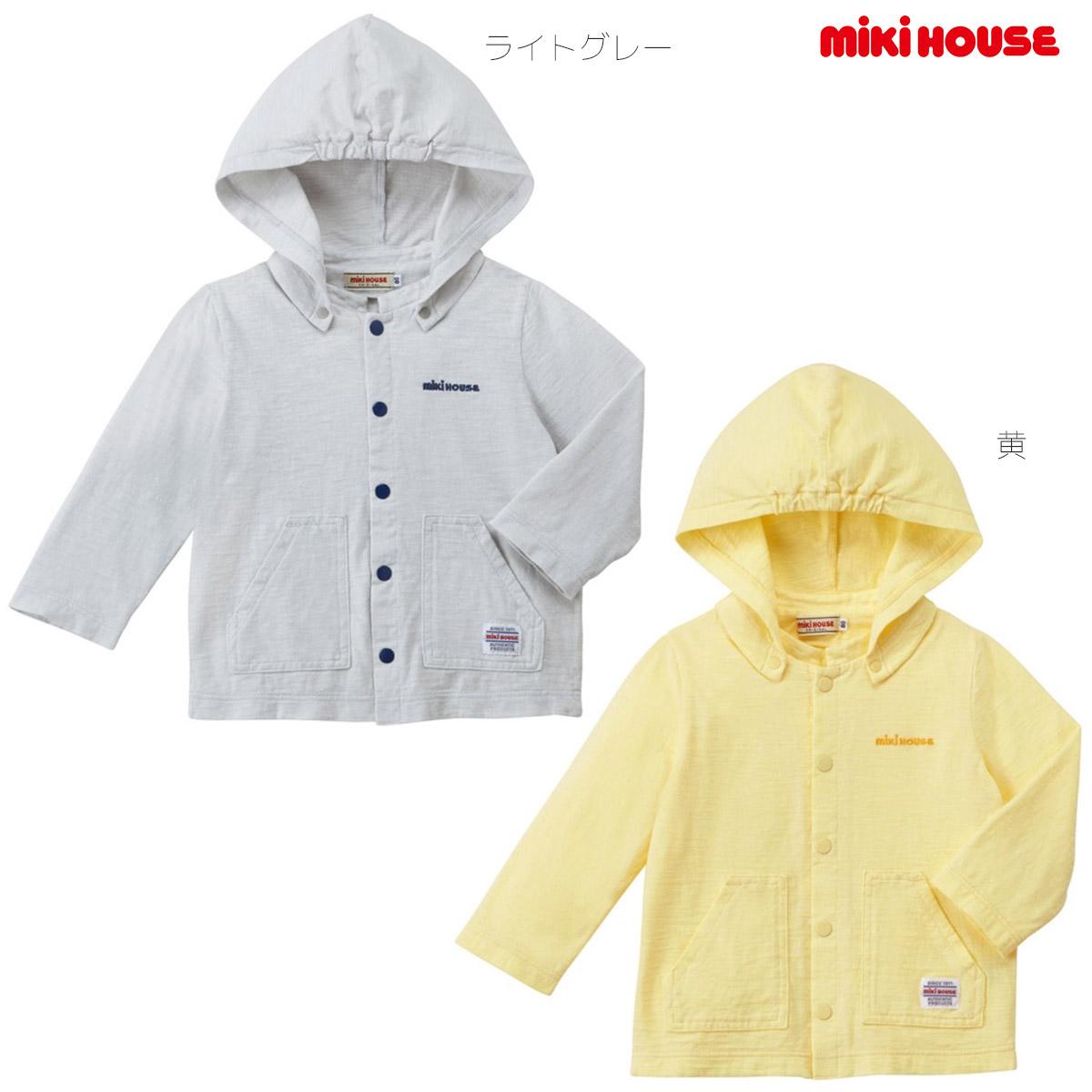 【メール便OK】【MIKIHOUSE ミキハウス】虫よけ加工素材パーカー(80cm-130cm)