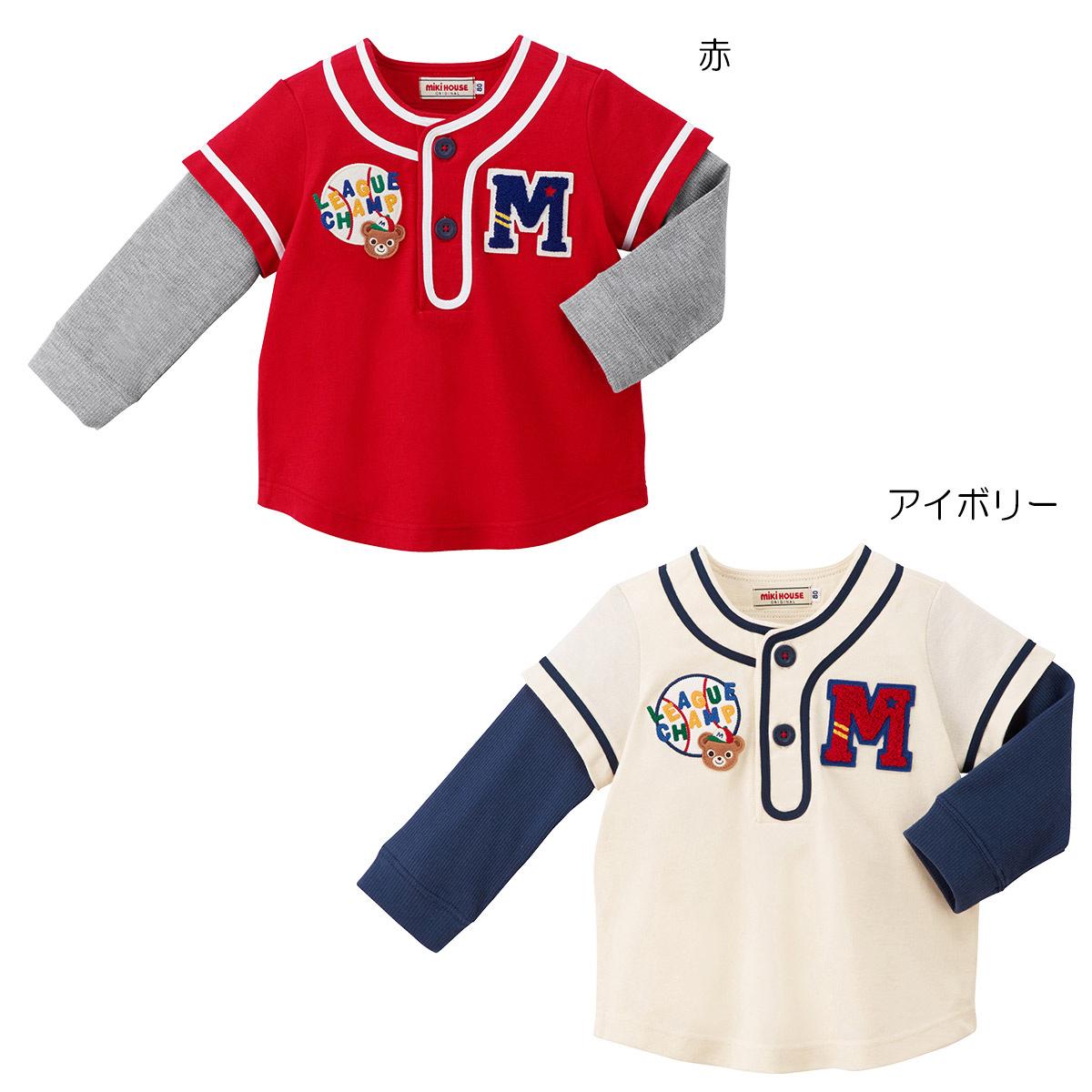 【MIKIHOUSE ミキハウス】ユニフォーム風長袖Tシャツ(80cm・90cm・100cm)
