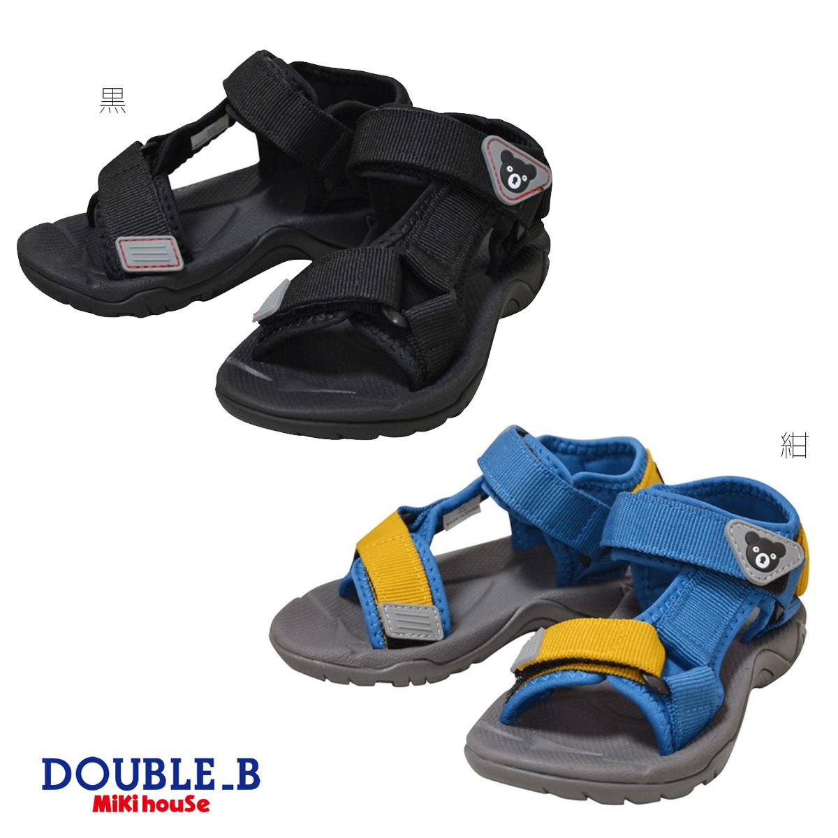【メール便不可】【DOUBLE B ダブルビー】サンダル(15cm-20cm)【ミキハウス/靴/サンダル