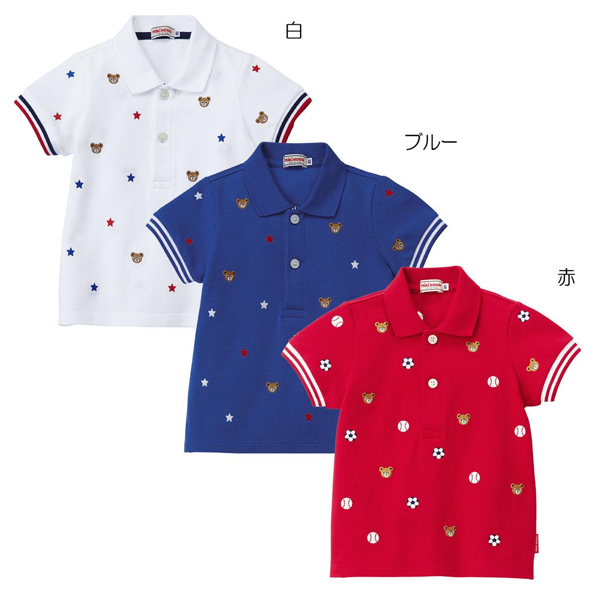 【MIKIHOUSE ミキハウス】プッチー プチ刺繍入り半袖ポロシャツ(80cm・90cm・100cm)