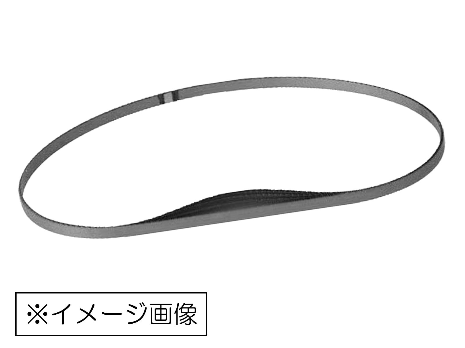 HiKOKI(旧日立工機) ロータリバンドソー用帯のこ刃 No.27 0032-7170 山数:18/インチ(5本入)
