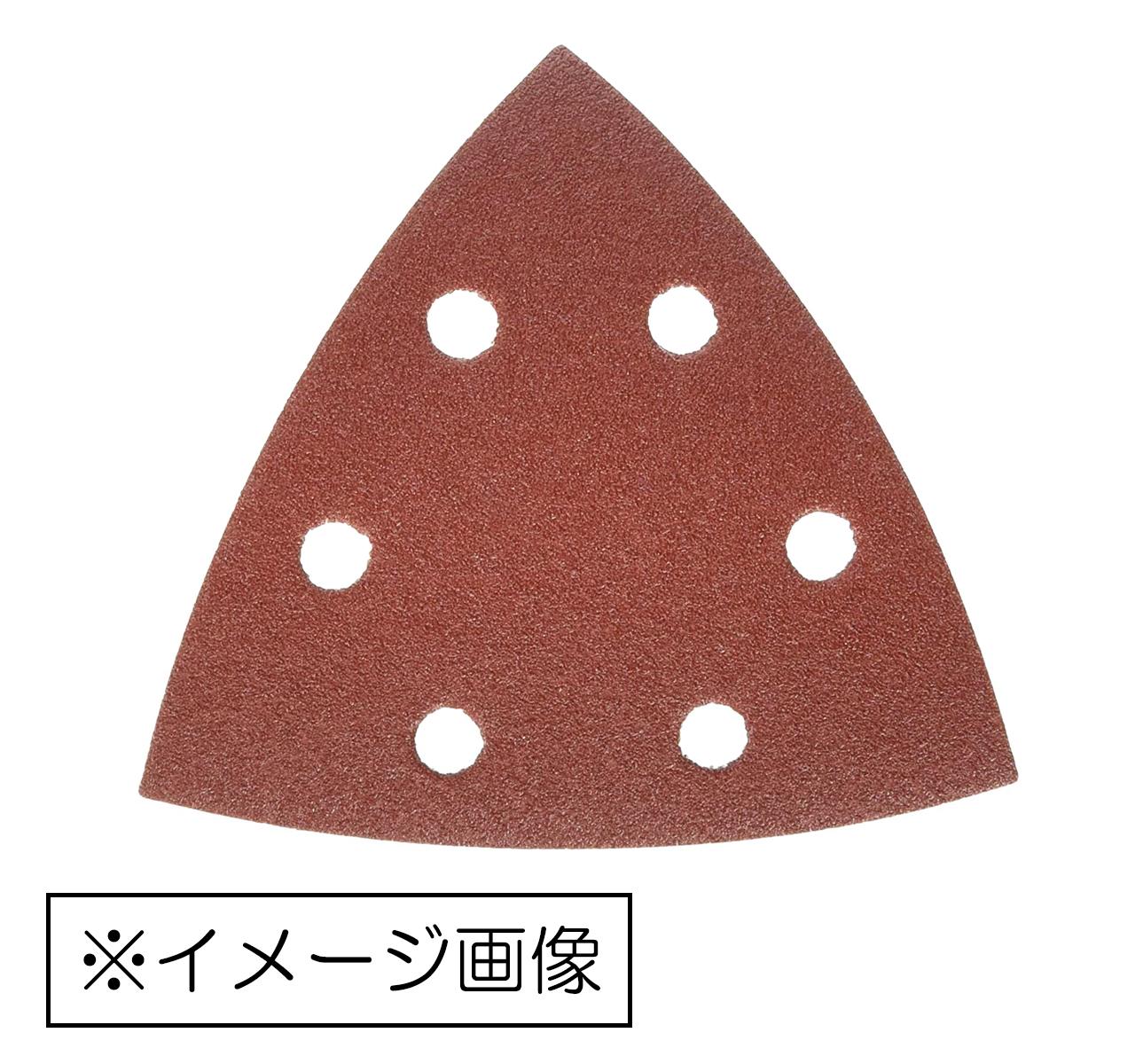 マキタ 商品 マジックサンディングペーパー プレゼント 木工用 #120 中仕上 吸塵穴付 96×96mm A-53615 マジックファスナ式 三角タイプ