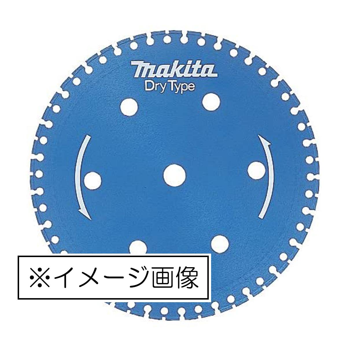 マキタ ダイヤモンドホイール A-09357 ALC用 405mm おトク 激安通販