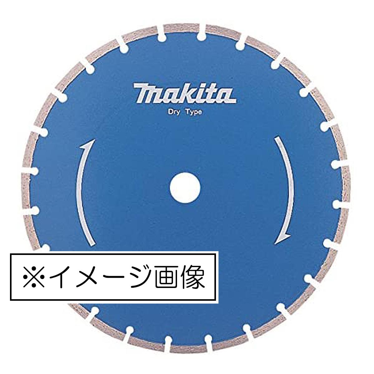 マキタ マーケット ダイヤモンドホイール 公式通販 A-31170 セグメント 普及タイプ 230mm