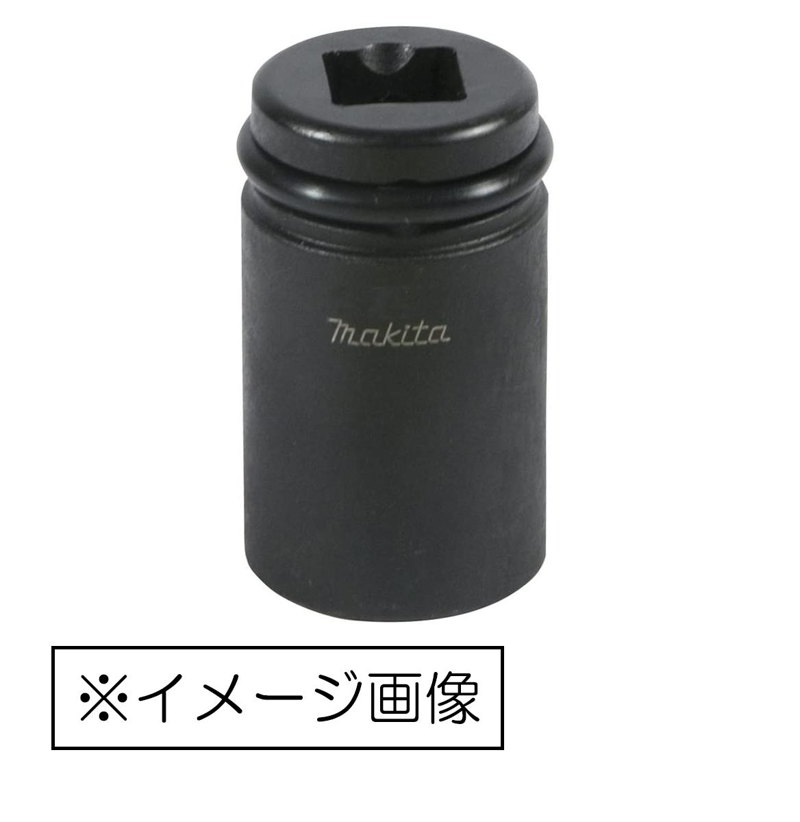 マキタ インパクトレンチ用六角ソケット 未使用品 毎日激安特売で 営業中です A-43290 角ドライブ 12.7mm sq 21-150mm