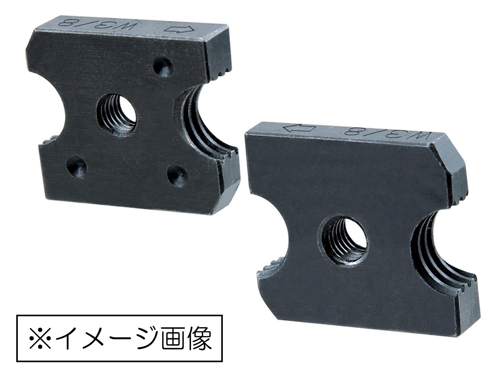 マキタ 全ネジカッタ用替刃 2個1組 引出物 年間定番 M10 軟鋼用 SC00000510
