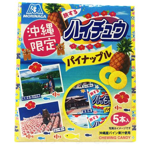 沖縄限定 マート ハイチュウ パイナップル 12粒×5本入 返品交換不可