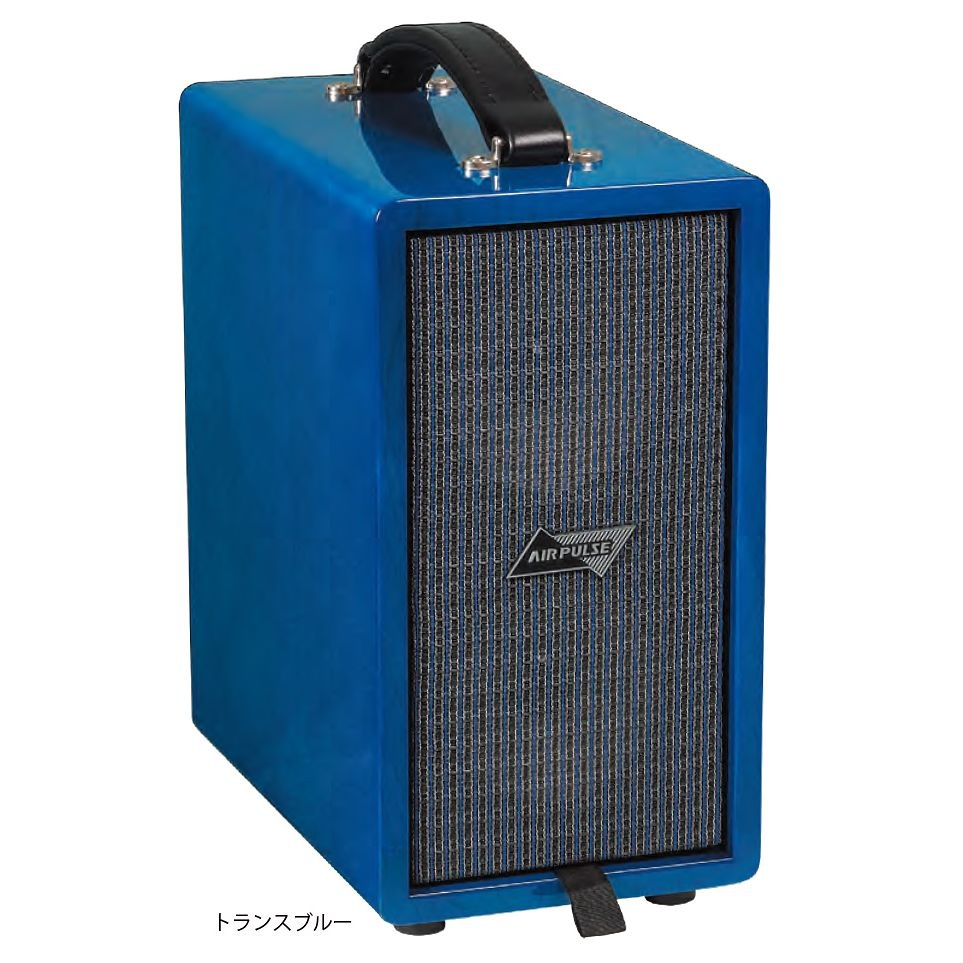 AIR PULSE by PJB Cub Custom Trans Blue