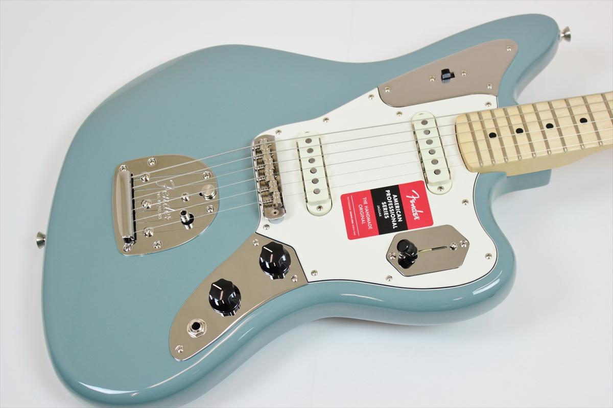 Fender AMERICAN PROFESSIONAL JAGUAR Sonic Gray