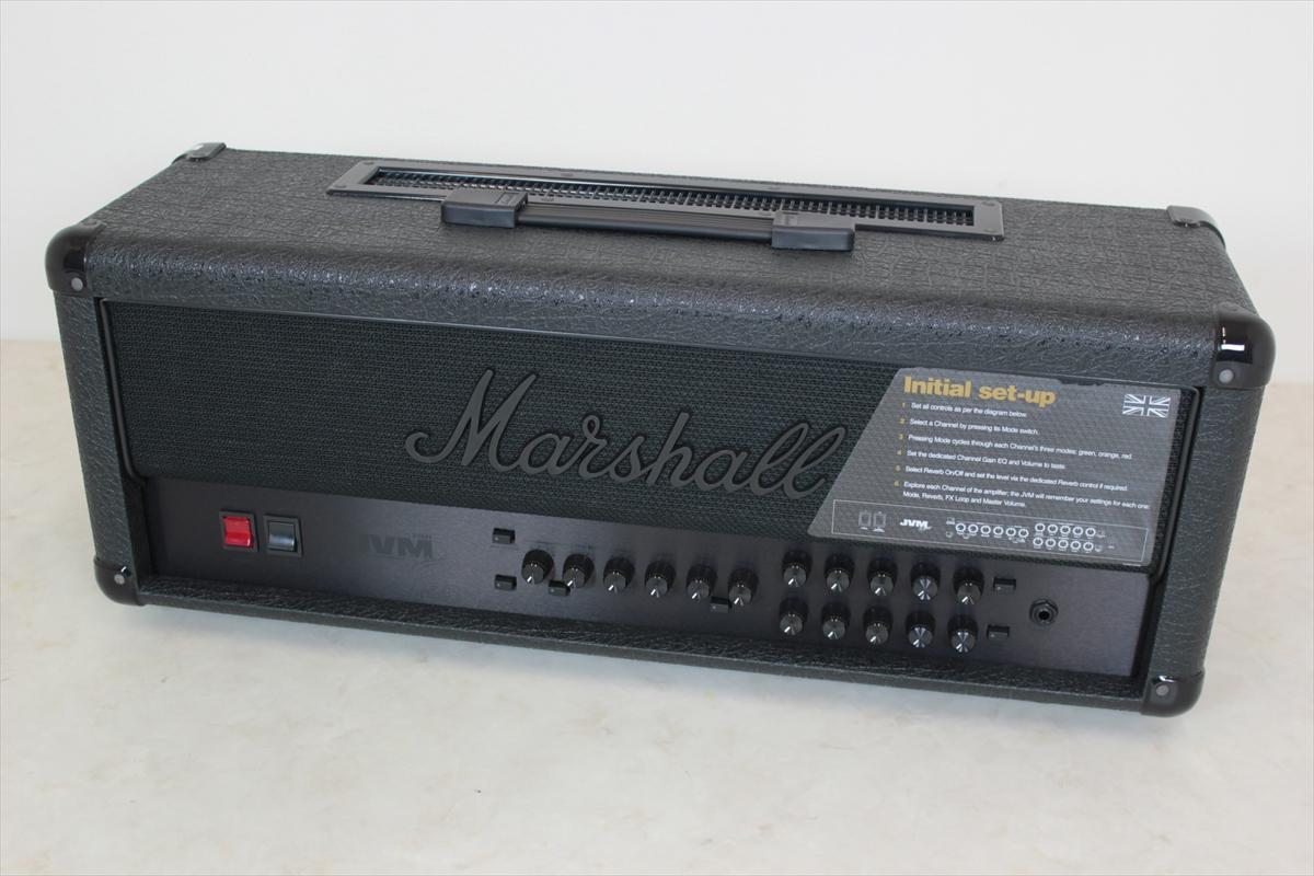 Marshall JVM210H Stealth