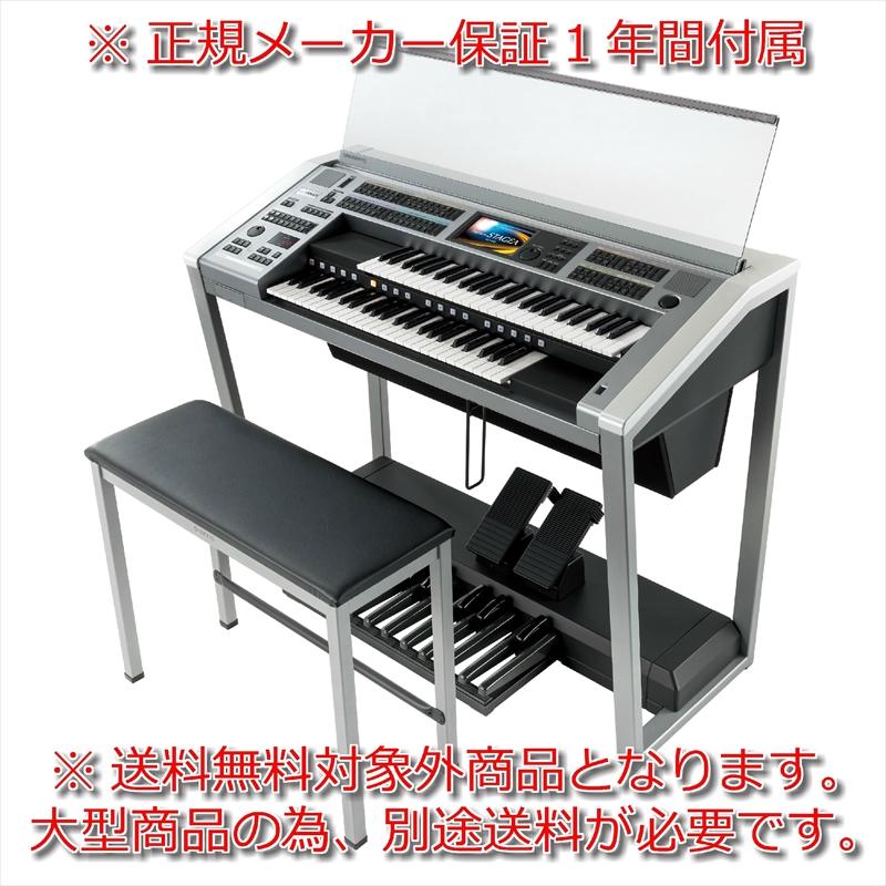 【送料別・代引不可】YAMAHA Electone STAGEA ELS-02C カスタムモデル