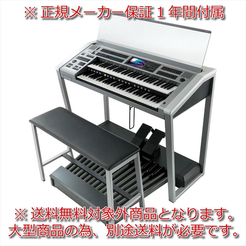 【送料別・代引不可】YAMAHA Electone STAGEA ELS-02X プロフェッショナルモデル