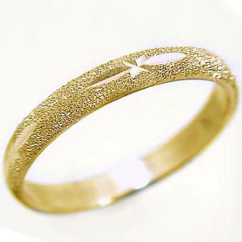 ゴールドk18 スターダスト加工 ペアリング 結婚指輪 ピンキーリングにおすすめ K18yg 指輪