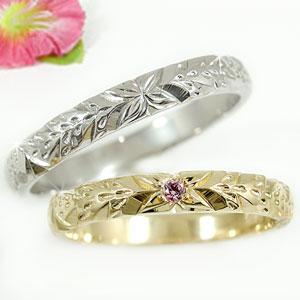 ma38 Rakuten Global Market Hawaiian jewelry pairing wedding
