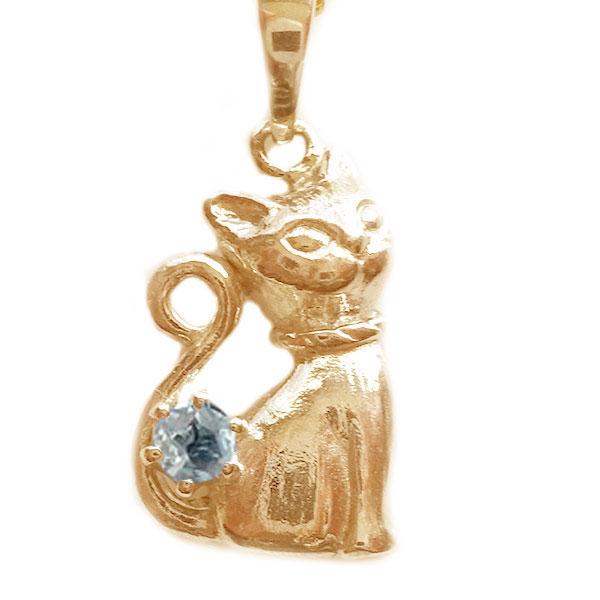 ネコ ペンダント ネックレス ピンクゴールドk10 3月誕生石 アクアマリン K10pg ねこ 猫【送料無料】