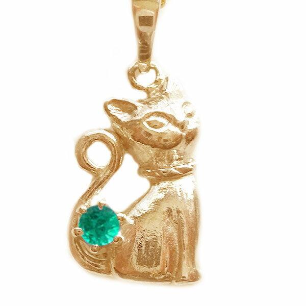 ネコ ペンダント ネックレス ピンクゴールドk10 5月誕生石 エメラルド K10pg ねこ 猫【送料無料】