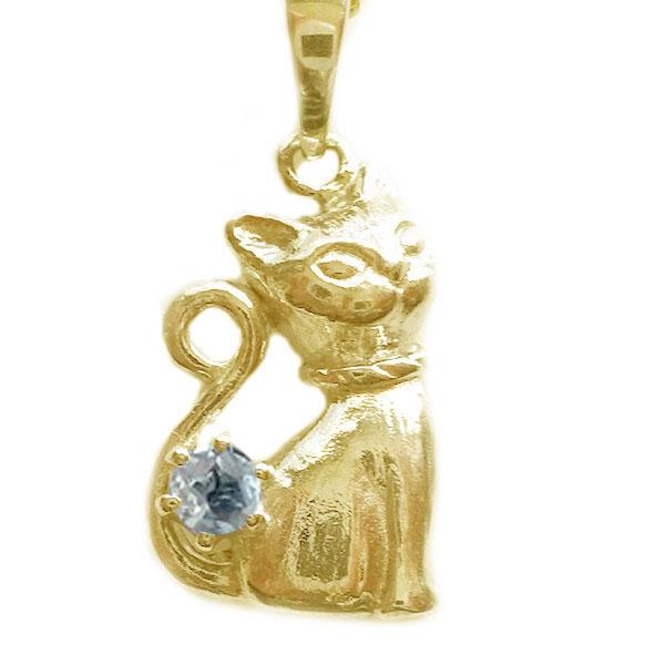 ネコ ペンダント ネックレス ゴールドk18 3月誕生石 アクアマリン K18yg ねこ 猫【送料無料】