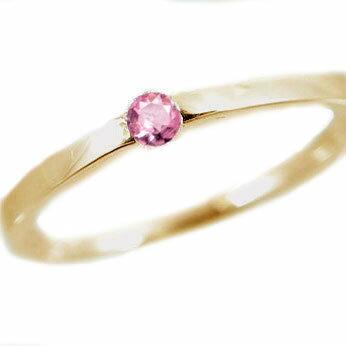 ピンクサファイヤリング:イエローゴールドk18:ピンクサファイヤ:ピンキーリング/K18 指輪:9月誕生石【送料無料】
