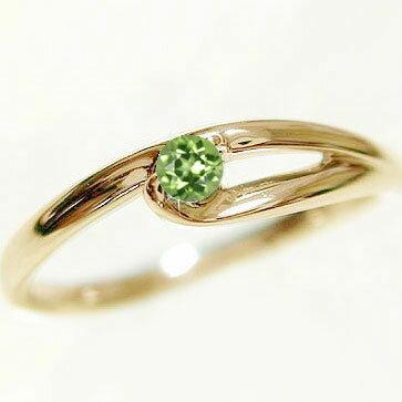 選べる 誕生石 リング イエローゴールドk18 天然石 宝石 カラーストーン 指輪 K18【送料無料】