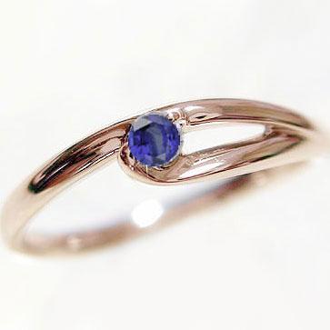 指輪:サファイヤリング:ピンクゴールドk10:ピンキーリング/K10pg:天然サファイヤ:9月誕生石【送料無料】