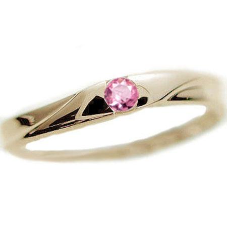 ピンクサファイヤ:ピンキーリング:イエローゴールドk10:ピンクサファイヤーリング/K10 指輪:9月誕生石【送料無料】